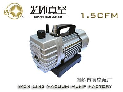 XZ-0.5 Single Stage Vacuum Pump